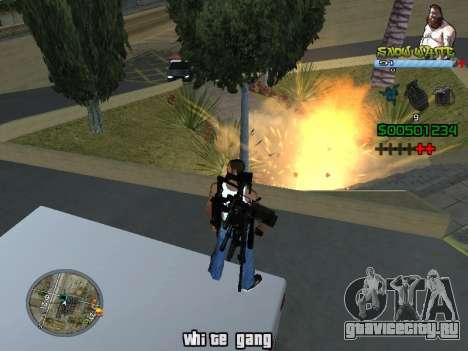 C-HUD Snow White для GTA San Andreas третий скриншот