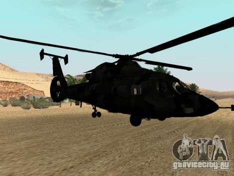 КА-60 для GTA San Andreas вид сбоку