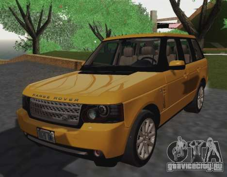 Range Rover Supercharged Series III для GTA San Andreas вид сзади слева