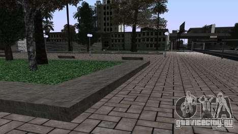 Новый парк для GTA San Andreas четвёртый скриншот