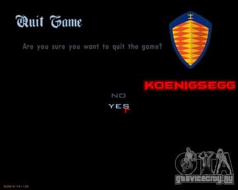 Новые изображения меню для GTA San Andreas пятый скриншот
