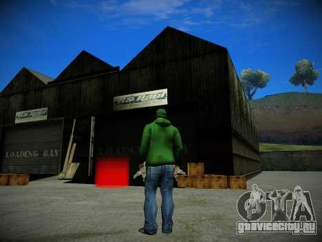 Journey mod by andre500 для GTA San Andreas второй скриншот