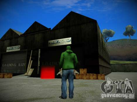Journey mod: Special Edition для GTA San Andreas второй скриншот