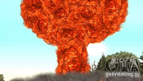 Ядерный удар для GTA San Andreas