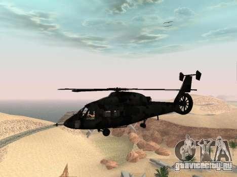 КА-60 для GTA San Andreas вид сзади