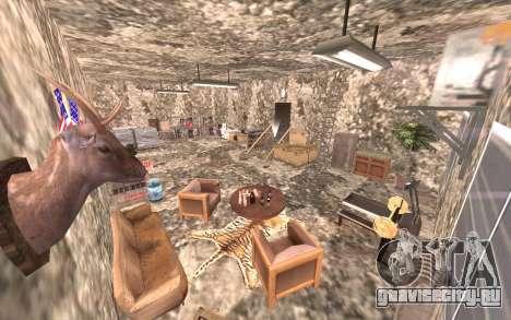 Подвал дома Карла для GTA San Andreas пятый скриншот