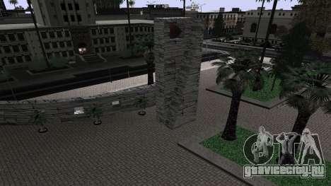 Новый парк для GTA San Andreas пятый скриншот