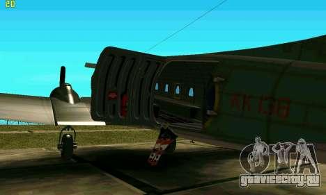 C-47 Дакота RAF для GTA San Andreas вид сзади слева