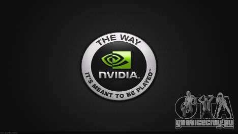 Экраны загрузки в стиле GTA 5 для GTA San Andreas четвёртый скриншот