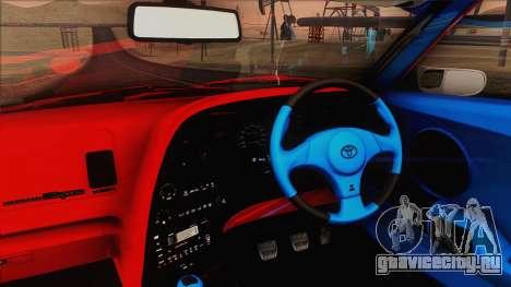 Toyota Supra 1998 Top Secret для GTA San Andreas вид изнутри