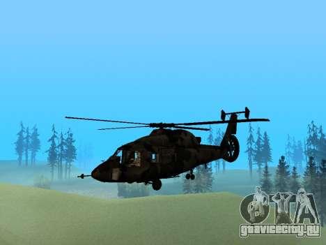 КА-60 для GTA San Andreas