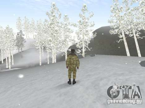 Пак русской армейской одежды для GTA San Andreas четвёртый скриншот