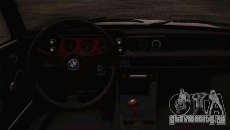 BMW 2002 1973 для GTA San Andreas вид справа