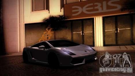 Lamborghini Gallardo LP560-4 для GTA San Andreas вид справа