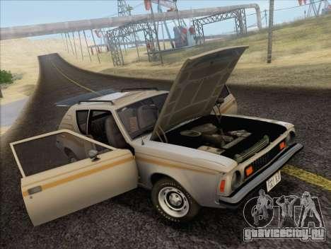 AMC Gremlin X 1973 для GTA San Andreas вид сзади