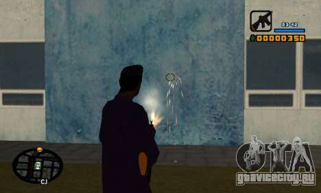 С-HUD by Cher для GTA San Andreas третий скриншот