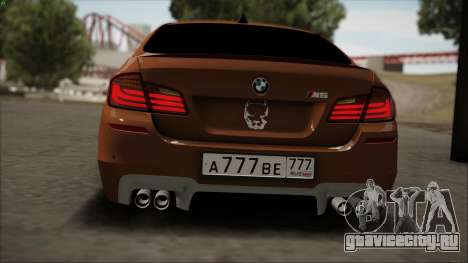 BMW M5 F10 для GTA San Andreas вид сзади