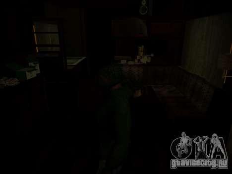Journey mod by andre500 для GTA San Andreas девятый скриншот
