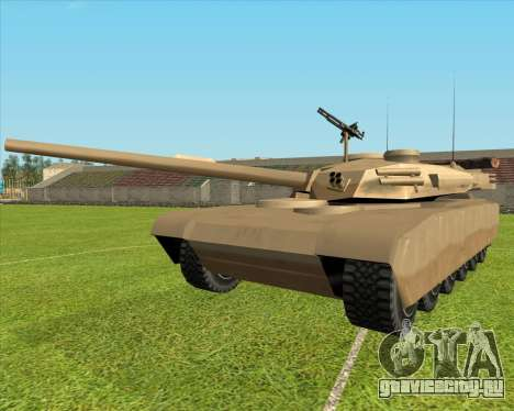 Rhino tp.90-125 для GTA San Andreas вид слева