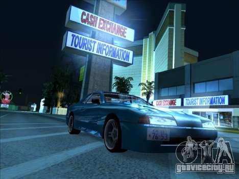 Elegy With a Pipe v1.2 для GTA San Andreas вид сзади слева