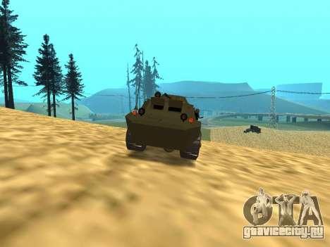 Гвардейская БРДМ-2 для GTA San Andreas вид сбоку