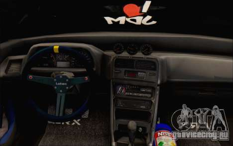 Honda CRX Türkiye для GTA San Andreas вид сзади
