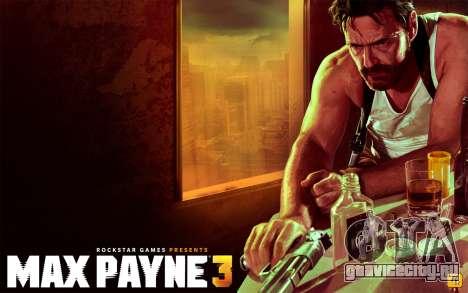 Загрузочные экраны Max Payne 3 HD для GTA San Andreas третий скриншот