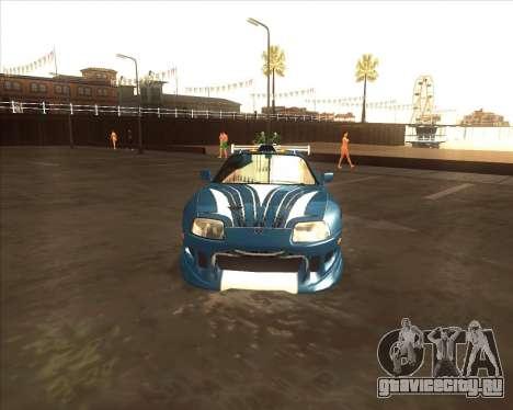 Toyota Supra из NFS Most Wanted для GTA San Andreas вид справа