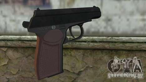 Makarov Pistol для GTA San Andreas второй скриншот
