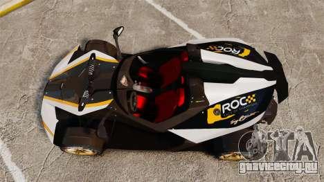 KTM X-Bow R [FINAL] для GTA 4 вид справа