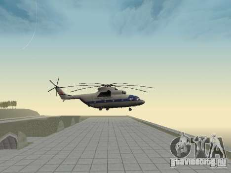 Ми 26 Гражданский для GTA San Andreas вид сзади