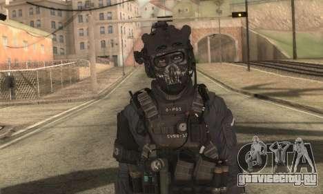 Custom из CoD:Ghost для GTA San Andreas
