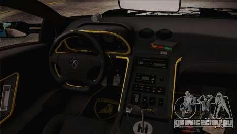 Lamborghini Diablo SV NFS HP Police Car для GTA San Andreas вид сзади
