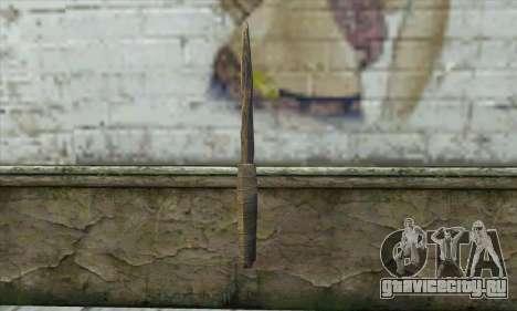 Нож из Skyrim для GTA San Andreas