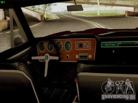 Pontiac GTO 1967 для GTA San Andreas вид сзади
