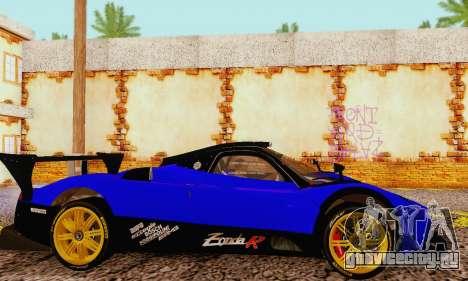 Pagani Zonda Type R Blue для GTA San Andreas вид справа