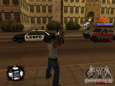 C-HUD Admins Team для GTA San Andreas восьмой скриншот