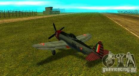 P-47 Тандерболт для GTA San Andreas вид слева