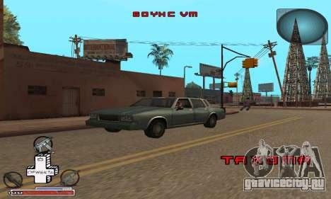 Красивый C-HUD для GTA San Andreas четвёртый скриншот