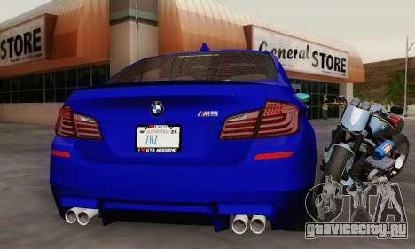 BMW F10 M5 2012 Stock для GTA San Andreas двигатель