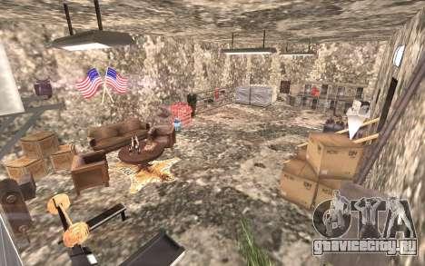 Подвал дома Карла для GTA San Andreas второй скриншот