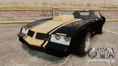 GTA V Imponte Phoenix для GTA 4