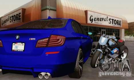 BMW F10 M5 2012 Stock для GTA San Andreas салон