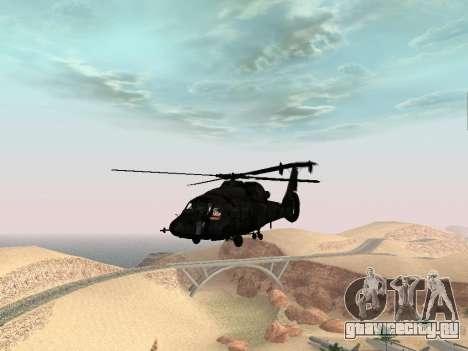КА-60 для GTA San Andreas вид справа