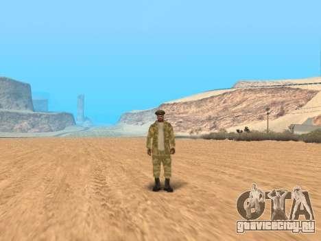 Пак русской армейской одежды для GTA San Andreas двенадцатый скриншот