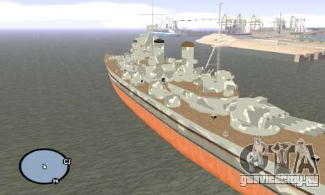 HMS Prince of Wales для GTA San Andreas третий скриншот