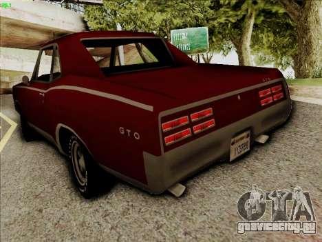 Pontiac GTO 1967 для GTA San Andreas вид сзади слева