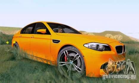 BMW F10 M5 2012 Stock для GTA San Andreas