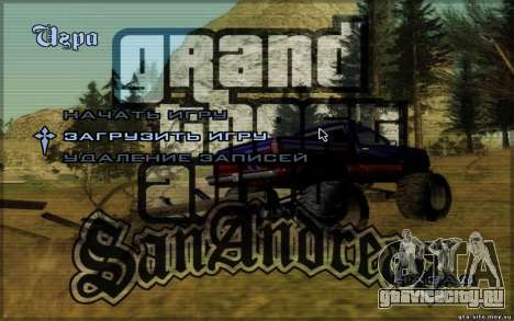 HD меню для GTA San Andreas второй скриншот