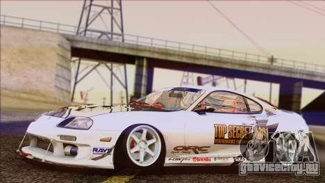 Toyota Supra 1998 Top Secret для GTA San Andreas вид сзади слева